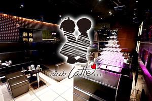 club Latte