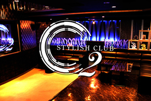 O2 -STYLISH CLUB-