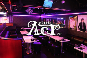 club ACT