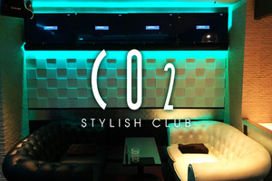 CO2 STYLISH CLUB