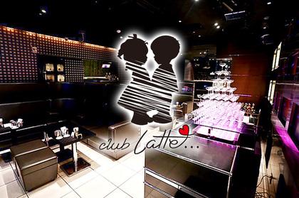 ラテ(新宿区 歌舞伎町のホストクラブ)