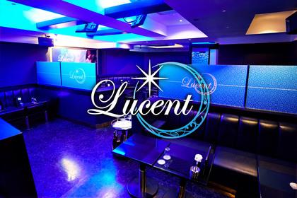 ルーセント(新宿区 歌舞伎町のホストクラブ)