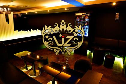 リズ(新宿区 歌舞伎町のホストクラブ)